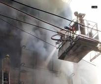 Mumbai: Fire breaks out in Kurla's Kapadia Bazar