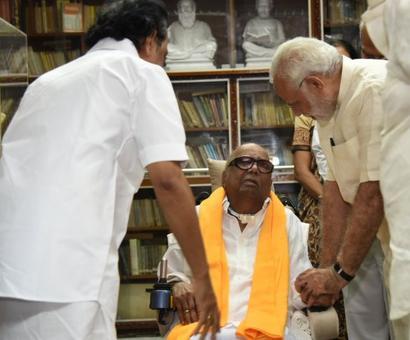 PM invited Karuna to Delhi for treatment