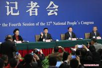 Press conference on reform of state-owned enterprises held in Beijing
