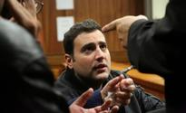 Panayiotou back in court for wife's murder