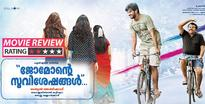 Jomonte Suvisheshangal movie review: Dulquer Salmaan's charming appeal fails to save this predictable mess