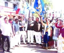 BSP workers demonstrates in protest