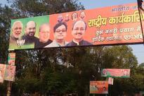Varun Gandhi Billboards Dot Allahabad, Maurya Vies For Space