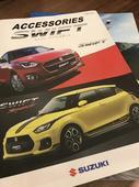 2018 Suzuki Swift Sport Edition specs leaked ahead of Frankfurt Motor show
