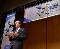Speech by Acting CS at opening ceremony of Social Enterprise World Forum 2016 (English only) (with photos/video)