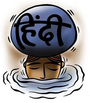 The dangers of imposing Hindi on India