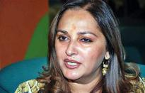 Jaya Prada meets Speaker Meira Kumar, raises red beacon issue