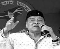 Meet urges youths to study works of Dr Bhupen Hazarika