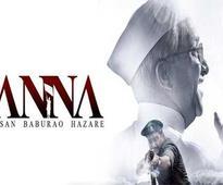 'Anna: Kisan Baburao Hazare' is a box office disaster