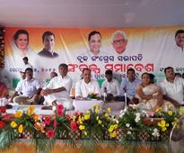 Congress gearing up for panchayat poll in Odisha, block Congress chiefs meeting today