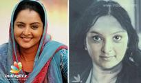 WOW! Manju Warrier's stunning makeover for Aami