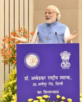 Even Ambedkar can't snatch your rights: PM Modi on quotas