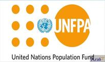 UNFPA supports Egypt's 2030 sustainable development