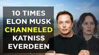 Did you know how much Elon Musk and Katniss Everdeen have in common?