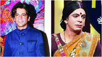 Post FALL-OUT with Kapil Sharma, Sunil Grover says 'Rinku Devi' is on MATERNITY leave and she will deliver the GOOD NEWS soon!
