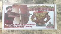 Posters in Amethi show Rahul as 'Ram', PM Modi as 'Ravana'