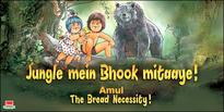 Check out Amuls blockbuster treatment for The Jungle Book