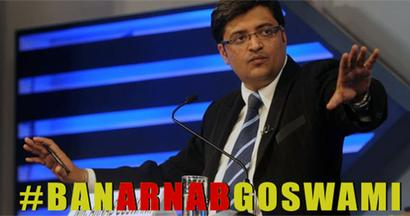 You Are a Powerful Man Arnab, But India is Not You