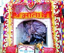 Vaishno Devi old cave opened from today