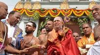 TTD temple opened in Vijayawada for Pushkaralu fete