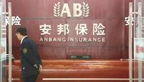 Anbang to lose hotel near naval base as US officials balk