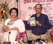 New syllabus, books rolled out for Plus II in Odisha
