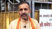 Bhima Koregaon Violence: Prime accused Milind Ekbote grilled for three hours by Pune rural police