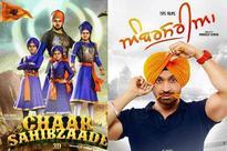 Punjabi films running to full houses in the city
