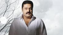 Watch: Malayalam superstar Suresh Gopi presents his maiden report in Rajya Sabha