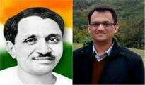 Chhatisgarh: IAS officer Shiv Anant Tayal transferred for questioning Deen Dayal Upadhyaya's achievement on Facebook post