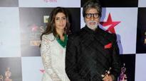 Daughter Shweta Nanda's special surprise for dad Amitabh Bachchan