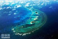 South China Sea arbitral tribunal sets unhealthy example for international law: experts