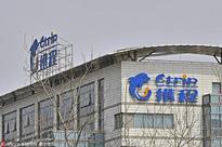 Ctrip made 10.9 billion yuan net revenue in 2015