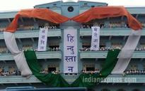 How India is celebrating Independence Day