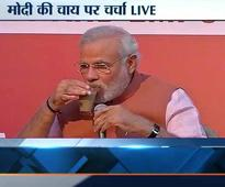 Live: Modi's Chai Pe Charcha (tea talk) with women across India