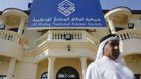 Bahrain to Decide Tuesday on Dissolving al-Wefaq
