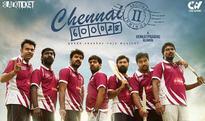 Chennai 600028 II team wraps up shoot