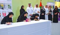 Saif bin Zayed Visits Abu Dhabi International Book Fair