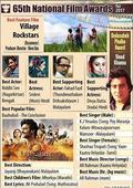 Not just Bollywood, regional cinema wins big at national awards this year