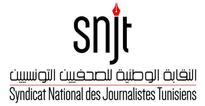 SNJT to host training sessions on investigative journalism in...