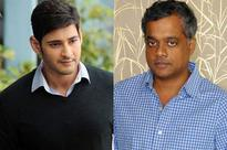 Mahesh Babu to work with Gautham Menon in a unique film!