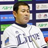 Kishi, Lions postpone Fighters pennant hopes