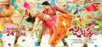 'Jakkanna' box office collection: Sunil-starrer fares well at ticket counters in first weekend