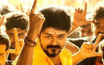 Mersal: Complaint against Vijay for showing temples, govt schemes in bad light