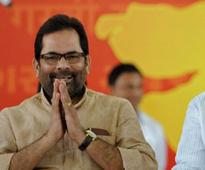 Centre committed to the development of minorities: Mukhtar Abbas Naqvi
