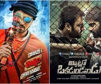 Allari Naresh's Intlo Deyyam Nakem Bhayam to clash with Nara Rohit's Appatlo Okadundevadu at box office