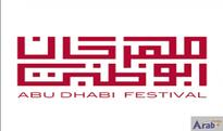 13th edition of Abu Dhabi Festival starts today