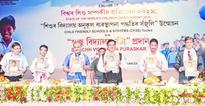 Gujarat model for clean schools