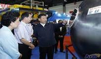 Chinese vice president stresses sci-tech innovation