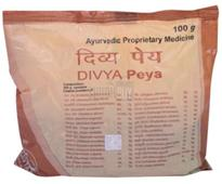 Best Patanjali Products For Weight Loss in India